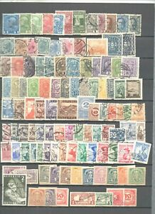 125-timbres-Autriche
