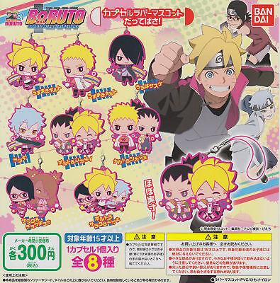 BANDAI NARUTO rubber mannga All 8set Gashapon mascot toys Complete set