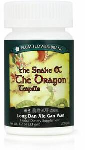 Plum-Flower-Snake-amp-The-Dragon-Long-Dan-Xie-Gan-Wan-200-ct