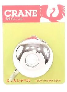 Crane-Bell-Co-Riten-Bicycle-Rotary-Bell-Brass-Chrome