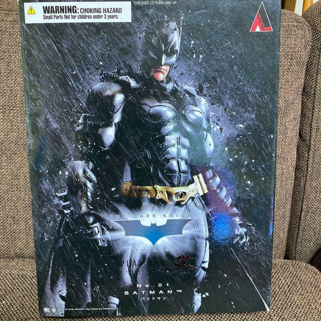 Play arts no.1 BATMAN Batman Christian Veil Batman figure