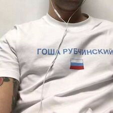 Gosha Rubchinskiy TEE SS 16 GR T-shirts (ALL SIZE) Supreme  DSM 1984 Vetements