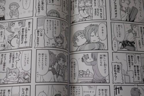 Magazine vol.1 JAPAN The Idolmaster Million live