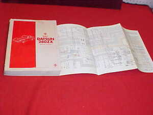 1981 DATSUN 280ZX 280 ZX SERVICE SHOP REPAIR MANUAL BOOK 81 + WIRING DIAGRAMS