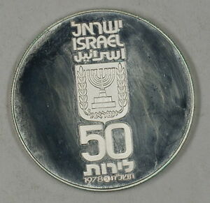 1978-Israel-50-Lirot-Silver-Proof-Independence-Day-Commem-Coin-in-Holder