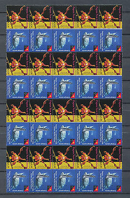 Papua New Guinea 2007 Orchids TURTLE FLAGS 3.35k MNH Sheet of 20 Stamps(Pap90)