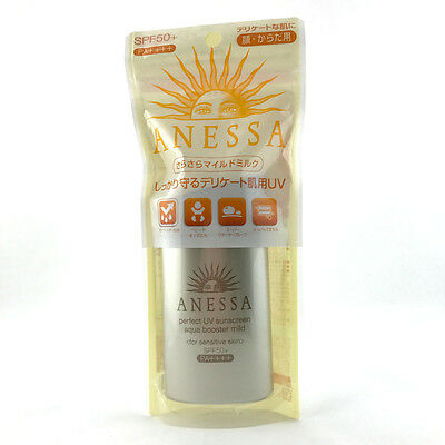 NEW Shiseido Anessa Perfect UV Sunscreen Aqua Booster Mild SPF50+ PA++++ 60ml