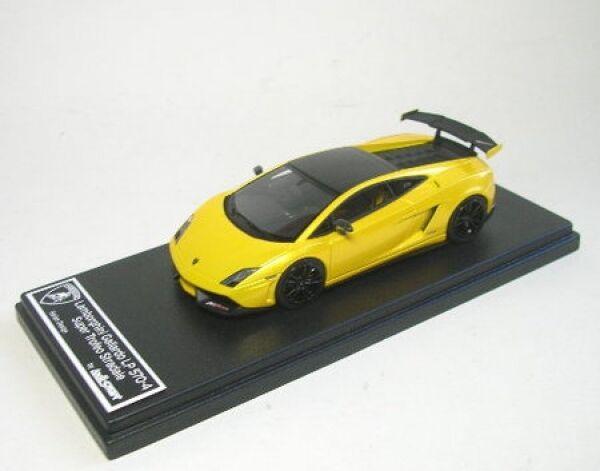 Lamborghini Gallardo Lp570-4 Súper Trofeo-Stradale ( Midas Amarillo)