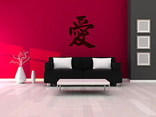 """Chinese Character Word """"LOVE"""" Vinyl Wall Decal Graphic 29""""x35"""" Home Decor"""