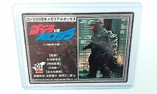 GODZILLA (1993) vs Mechagodzilla #20 CARD 50th ANNIVERSARY MEMORIAL BOX BANDAI