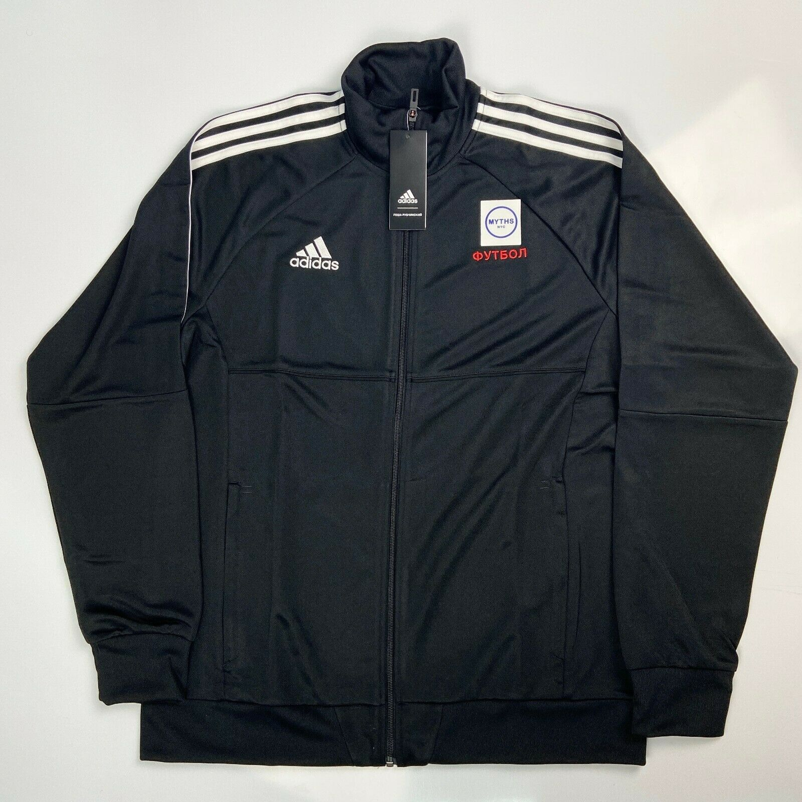 interfaccia Collana Conservazione  Gosha Rubchinskiy X Adidas Track Jacket for sale online | eBay