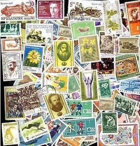 350 All Different BULGARIA Stamps *