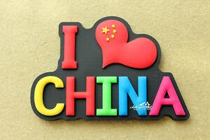 I Love China Tourist Travel Souvenir 3D Rubber Fridge Magnet GIFT IDEA