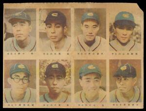 1949-50-Chunichi-Dragons-8-Card-Uncut-Japan-Baseball-Card-Sheet-Michio-Nishizawa