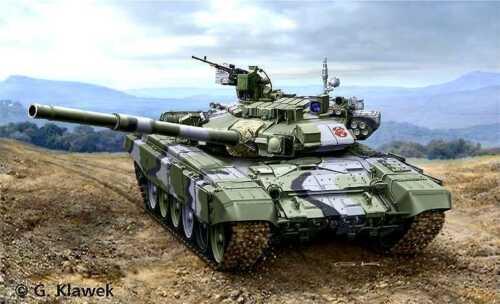 Panzer Russian Battle Tank t-72 M1 Revell 1:72 03301