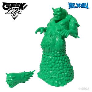 SEGA RETROGAME SOFUBI COLLECTION Altered Beast Stage 1 Boss Aggar vinyl figure
