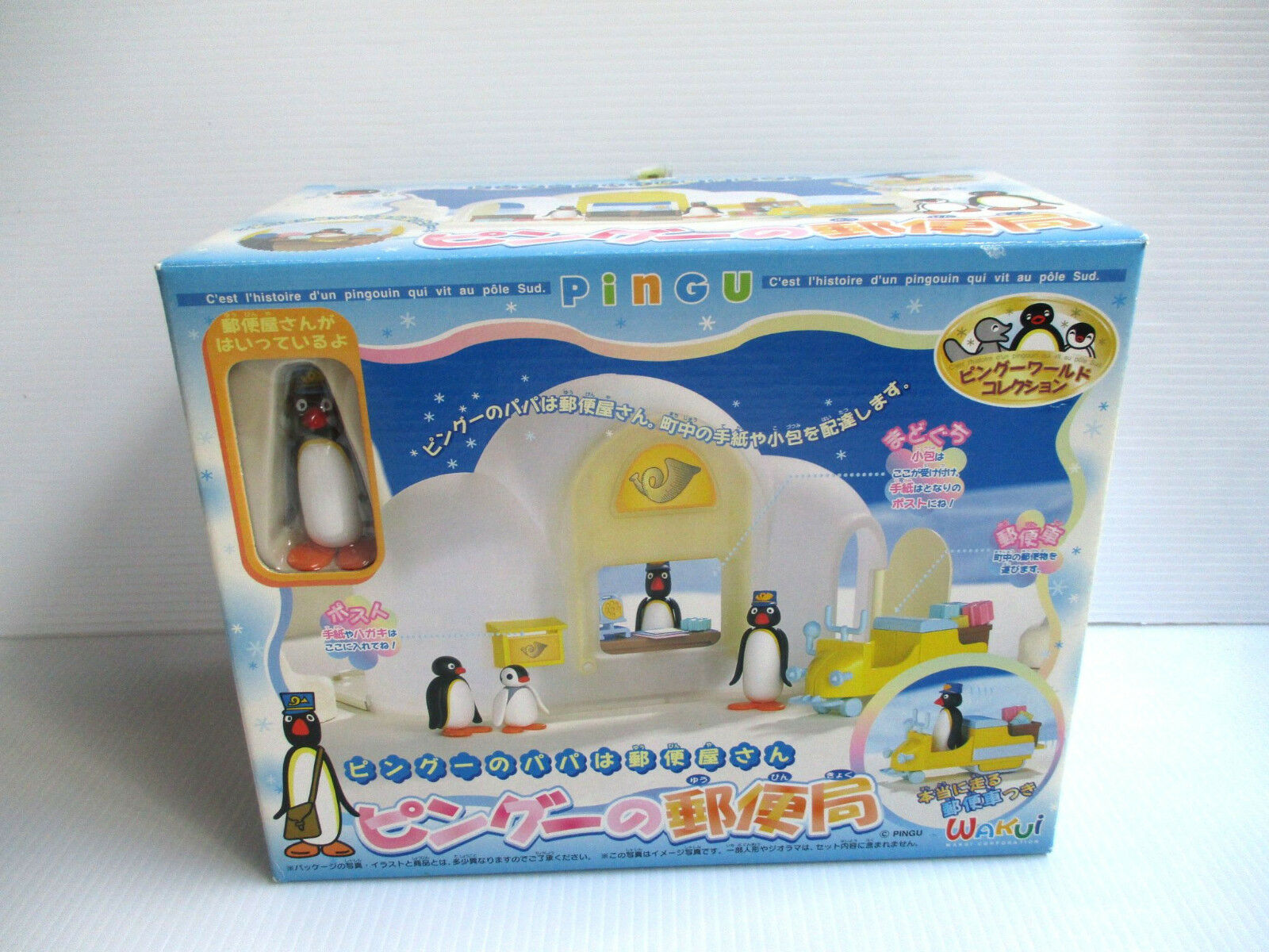 Pingu Post office Miniature House Playset Figure combine save ship Japan New