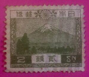 JAPON-MONT-FUJI-1926