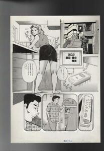 z383-Wakadzuma-kan-shikomi-Original-Japanese-Manga-Comic-Art-Page