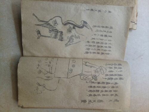 Collection Old Leechcraft Antiquarian Rare 6 Books