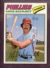 1977 Topps Mike Schmidt #41 Baseball Card