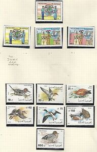 Yemen collection of 11 stamps BIRDS OPPORTUNITY!