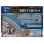 Tomix-91028-Double-Track-Rail-Set-Track-Layout-D-N miniature 1
