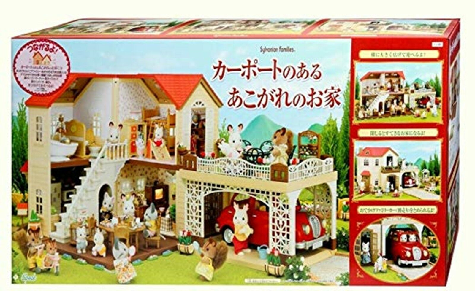 n ° 1 en línea Sylvanian Families HA-46 Casa Grande Con Cocheport Cocheport Cocheport valla Epoch Japón Nuevo  a la venta