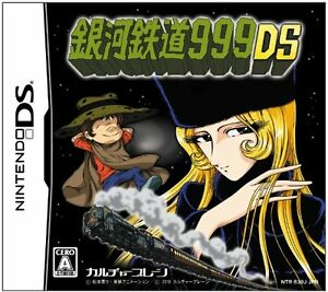 999 game pc