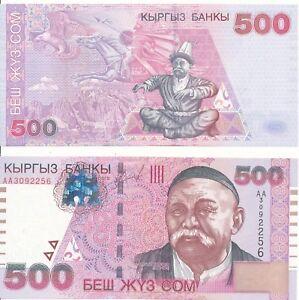 Kyrgyzstan-Kyrgyzstan-49-500-SOM-2000-UNC-Pick-17