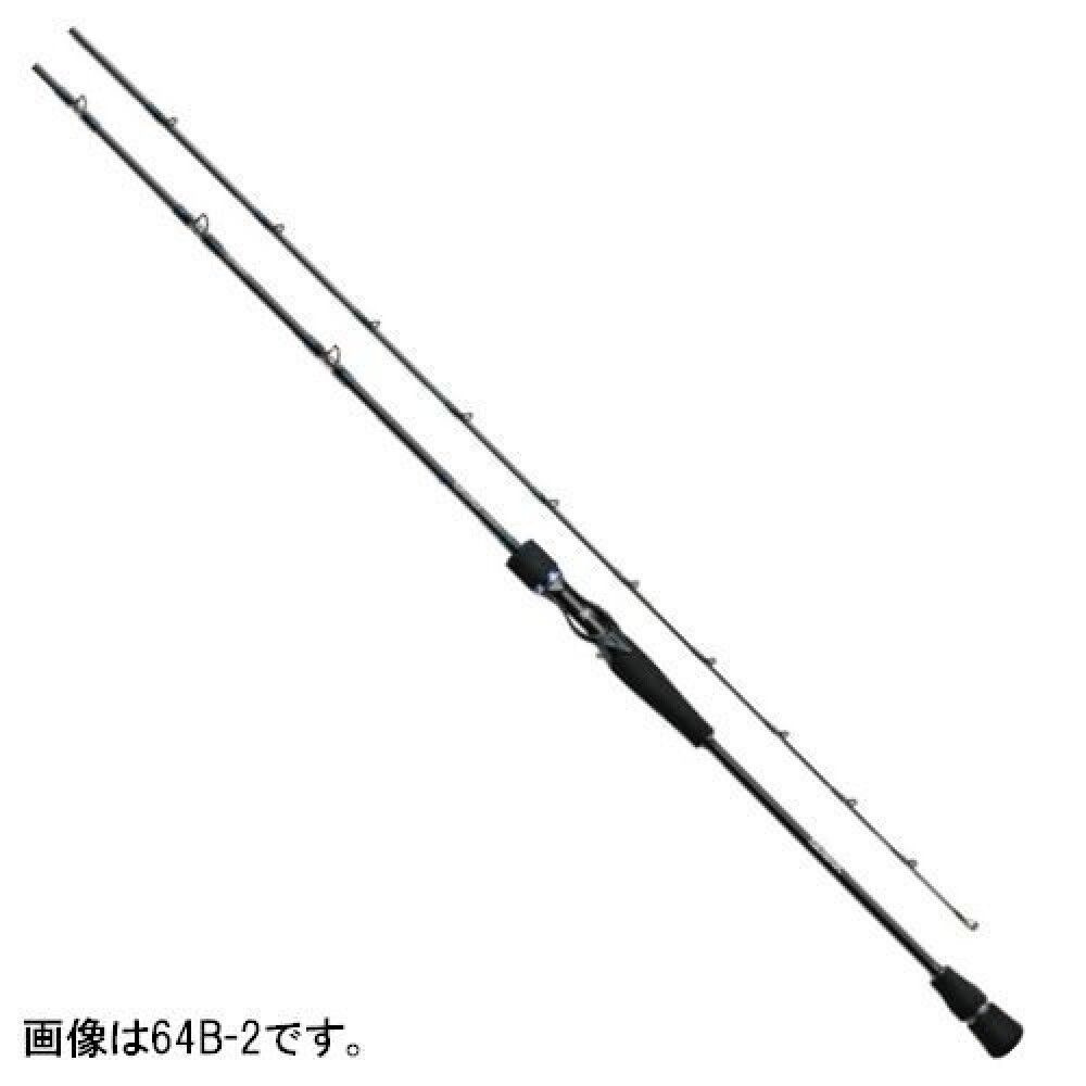 Daiwa Jigging Rod Offshore Bait Saltiga AGS 64B-2 From Japan
