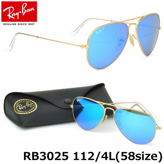 669366d248ca34 NEW AUTHENTIC RAY BAN AVIATOR RB3025 112 4L 58MM POLARIZED BLUE MIRROR GOLD  FRAM