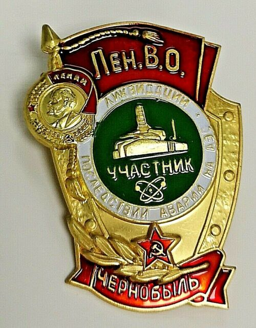 Chernobyl Disaster Liquidator Pin Metal Badge Accident Soviet Gold & Red CCCP US