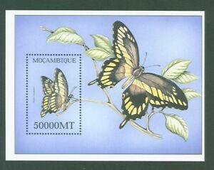 Mosambik-Mozambique-2002-Schmetterlinge-Schwalbenschwanz-Butterfly-Block-138
