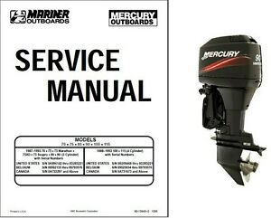mercury mariner 70 75 80 90 100 115 2 stroke outboard motor rh ebay com mariner 115 hp outboard manual free download 1998 mariner 115 outboard manual