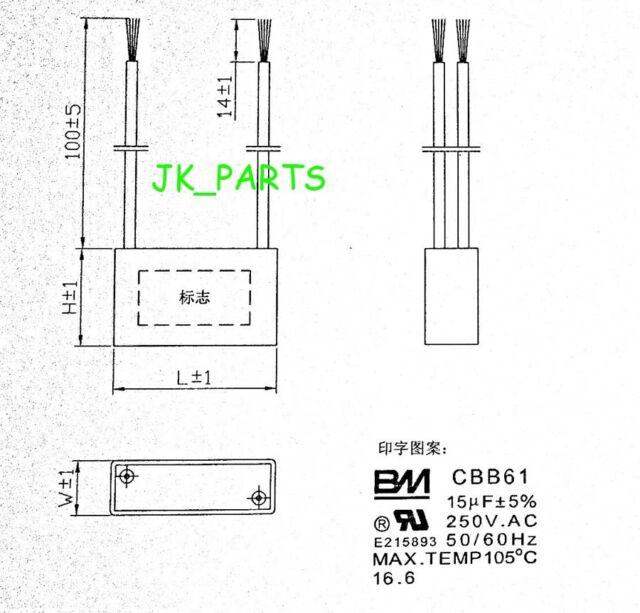 Bm Cbb61 Wiring Diagram from i.ebayimg.com