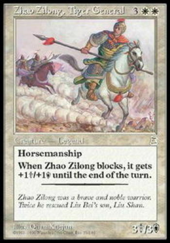 1x Zhao zilong, Tiger Gun Light, The Triple mtg Magazine