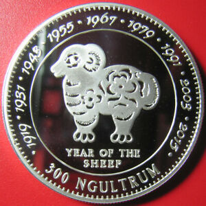 1996-BHUTAN-300-NGULTRUM-SILVER-PROOF-SHEEP-RAM-CHINESE-LUNAR-YEAR-SUPERB-RARE