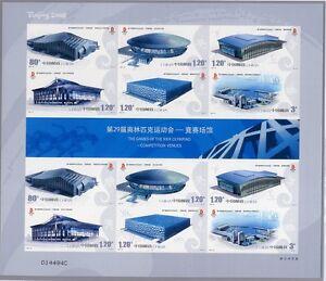 China-PRC-2007-32-Olympiade-Peking-Olympics-Sticker-3925-3930-Kleinbogen-MNH
