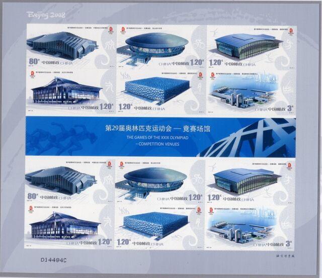 China PRC 2007-32 Olympiade Peking Olympics Sticker 3925-3930 Kleinbogen MNH