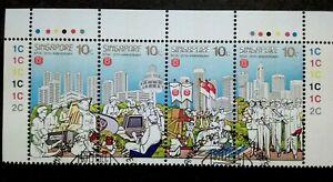 Singapore-1986-NTUC-25th-Anniversary-Complete-Set-Strip-Of-4-4v-Used-1