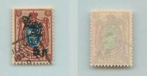 Armenia 1920 SC 214 used handstamped type F or G over type C black . f7418