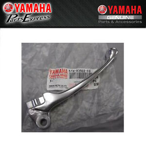 Left Handlebar Brake Lever 2005 2006 2007 2008 Yamaha Grizzly 80