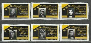 Mexico - Mail 1995 Yvert 1626/31 MNH Characters