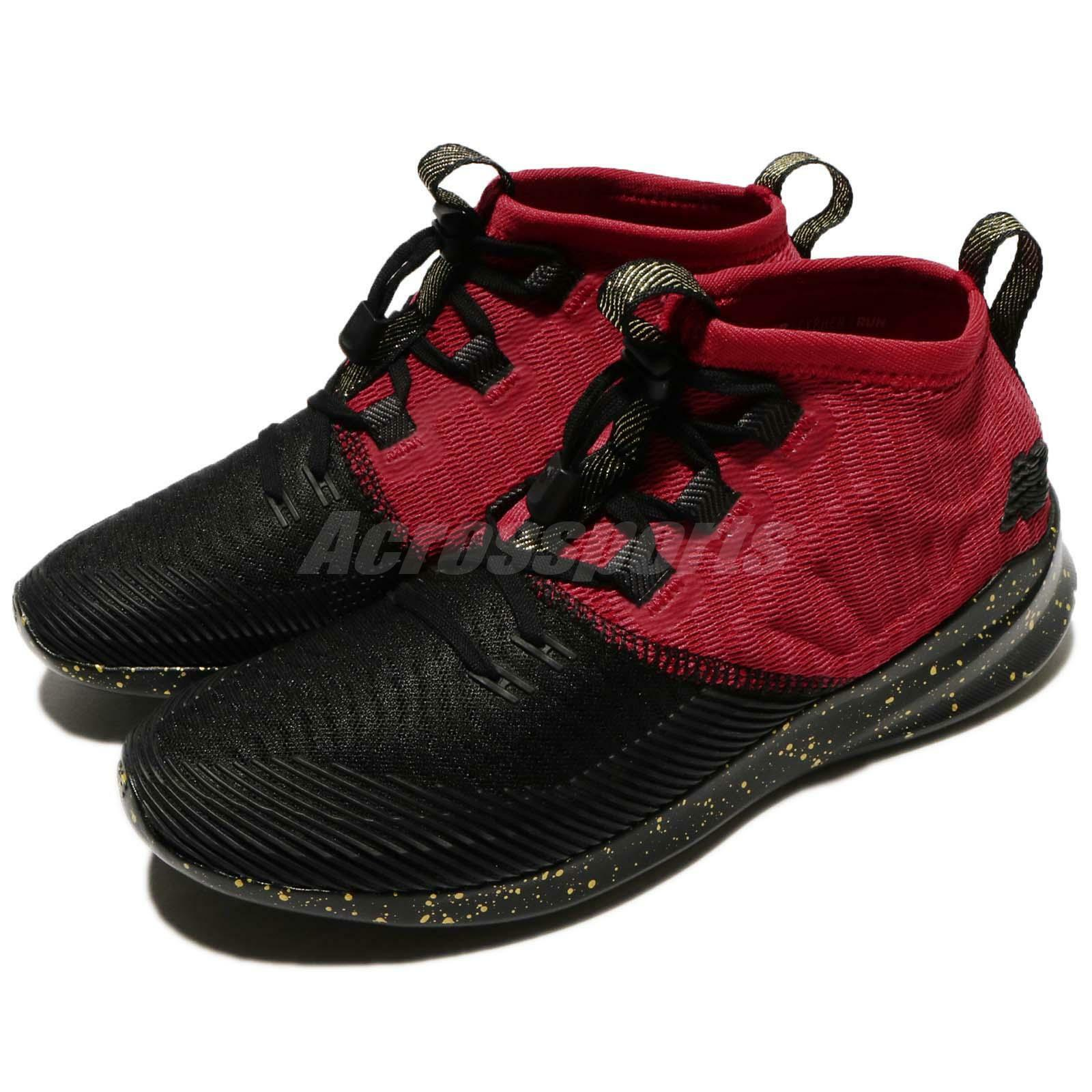 New Balance USRMCYC D CNY Year Of The Dog rojo Men Running zapatos zapatilla de deporte USRMCYCD