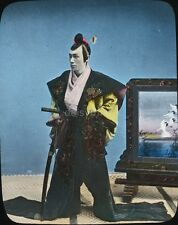 Japanese Samurai Warrior Colour Print Japan 6x5 Inch Reprint Photo