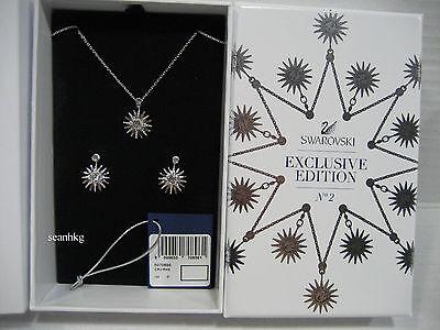 Swarovski Balthus Set , Pendant/ Pierced Earrings Crystal Authentic - 5070896