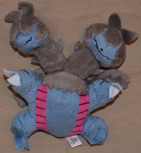 "5/"" Zweilous # 634 Pokemon Plush Dolls Toys Stuffed Animals 2012 Banpresto NEW"