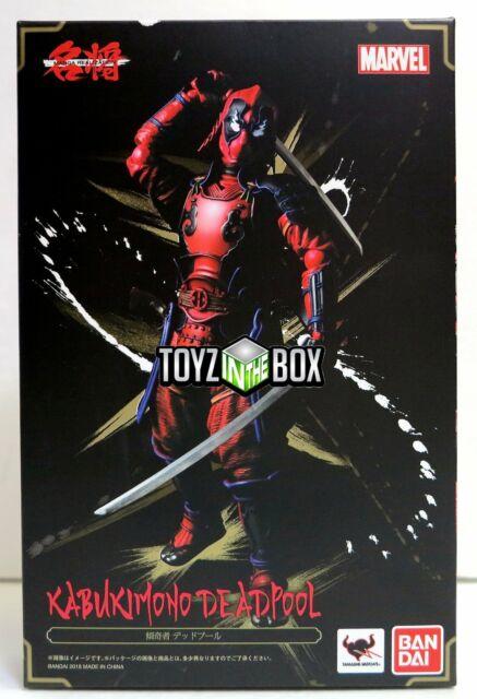 Marvel Bandai Meisho Manga Realization Deadpool