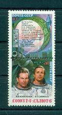 Russie - USSR 1981- Michel n. 5122/23 - Orbital complexe Saliout  6 - Soyouz T-4